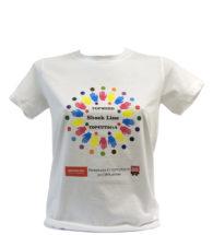 Koszulka biała personalizowana z Topcut (FC TOPCUT2016)